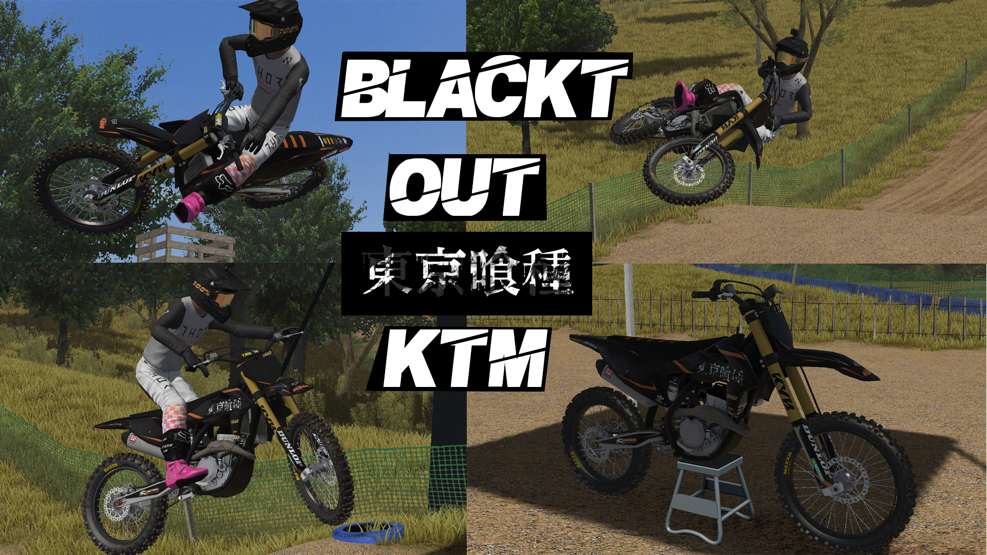 Blackt Out Kanji KTM